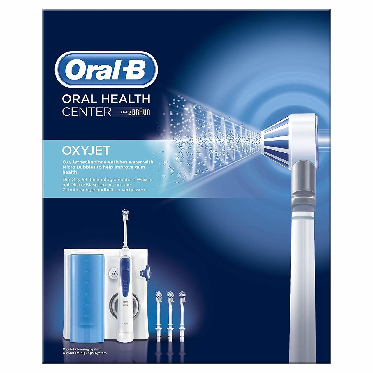 ORAL B POWER TOOTHBRSH PRO CARE 8900 OXYJET (MD20) ONLY
