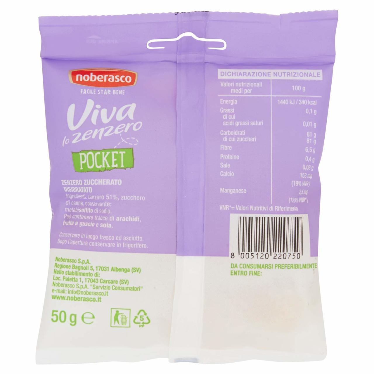 Noberasco Viva lo Zenzero - Ginger Pocket (50g) (NEW)