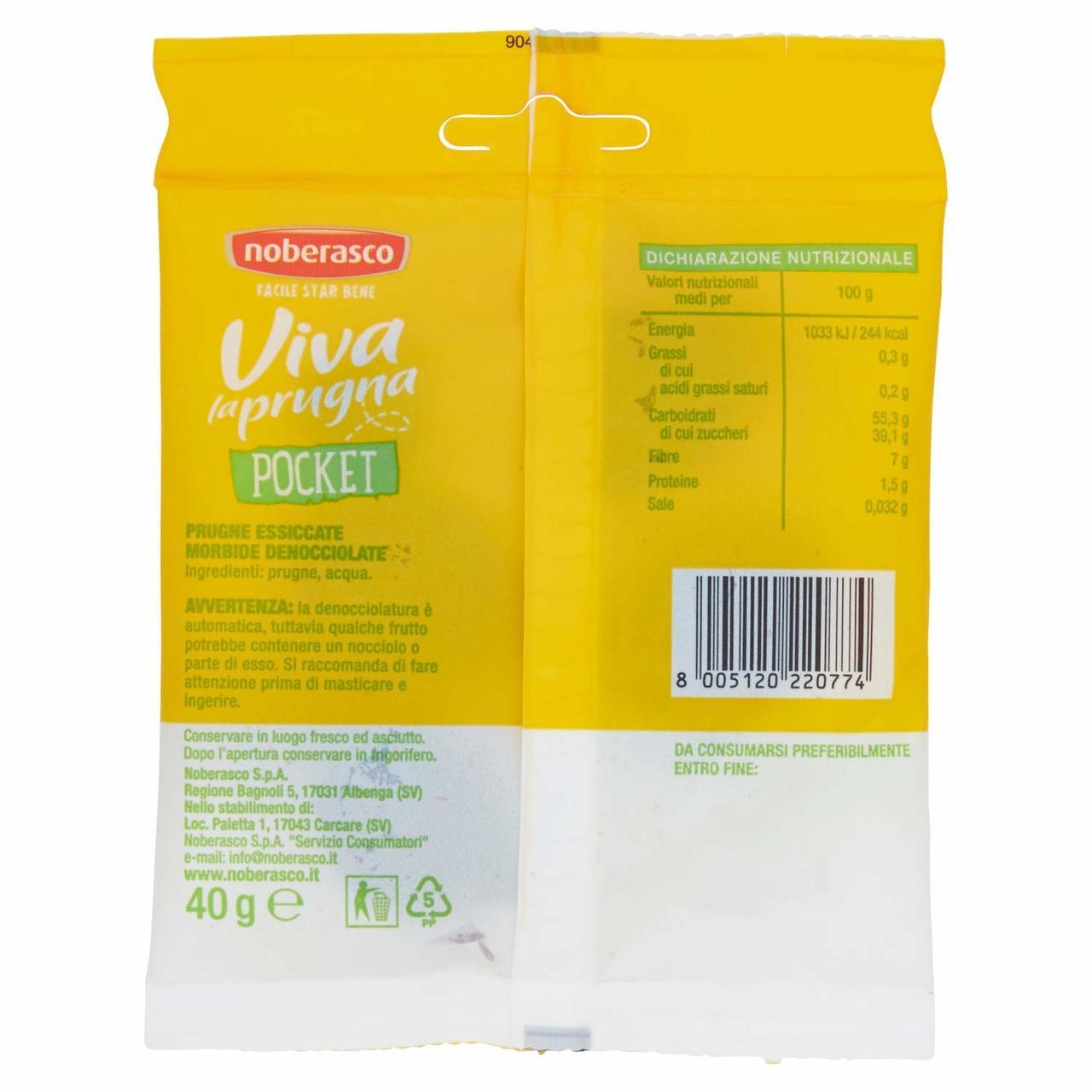 Noberasco Viva la Prugna - Prunes Pocket (40g) (NEW)